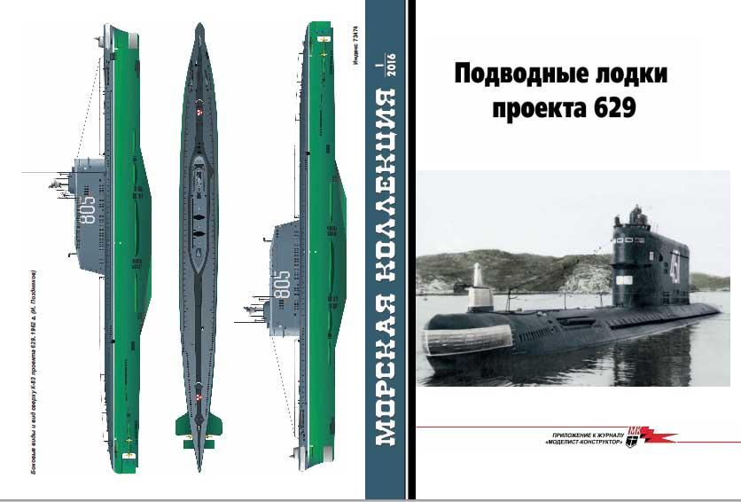 http://files.balancer.ru/forums/attaches/2016/01/04-4063417-629-kurganov-i-pavlov-.jpg