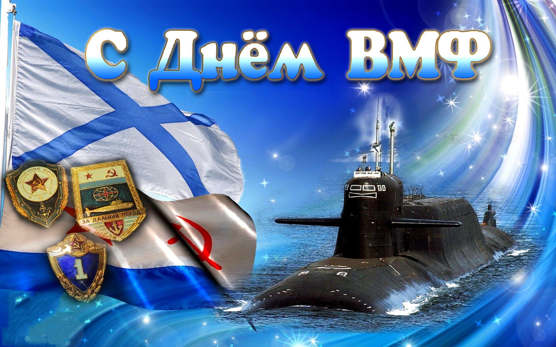 https://2016.f.a0z.ru/07/30-4250289-15-podvodnyj-flot.jpg