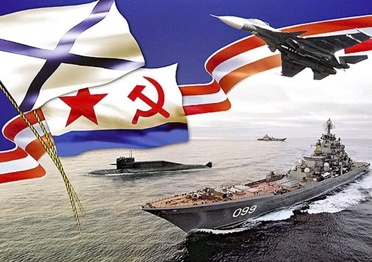Гражданский флот поздравление фото 150