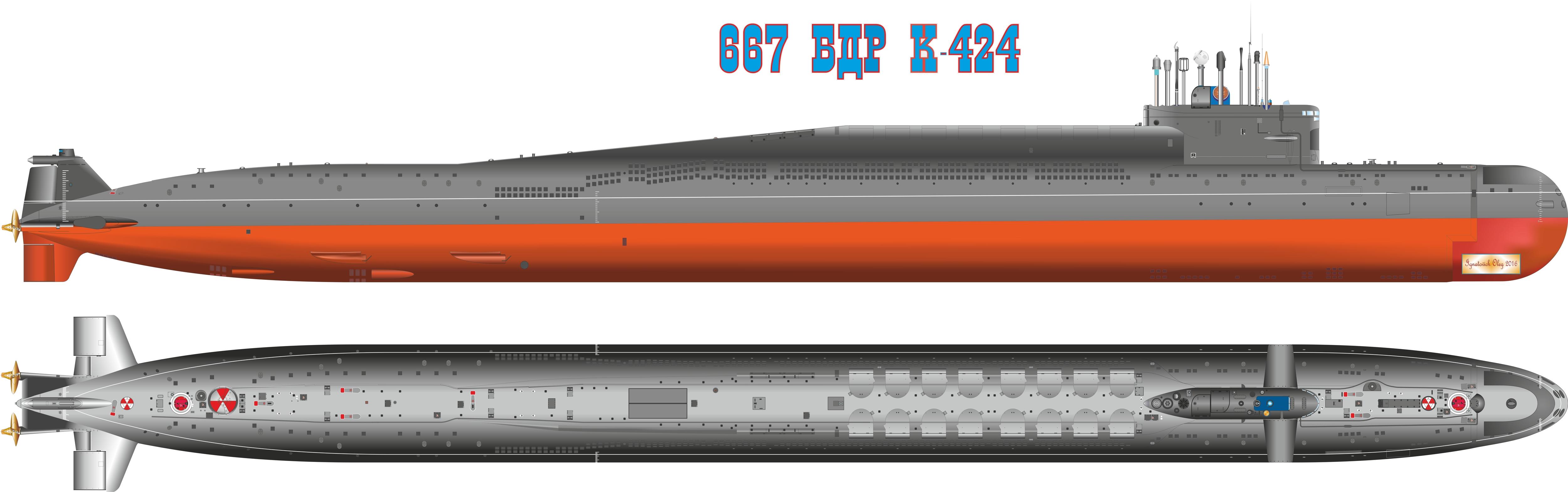 вооружение лодки 667 проекта