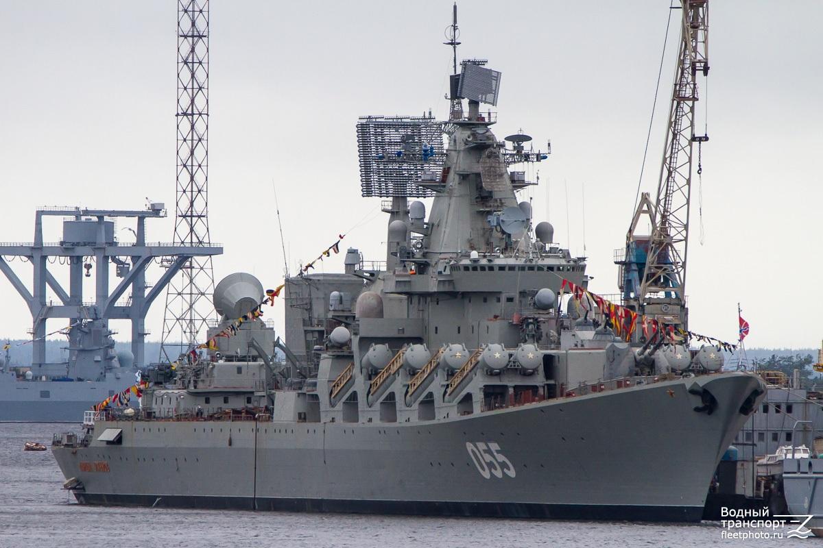 Project 1164 Atlant: Slava Class cruiser - Page 6 04-4280902-177666