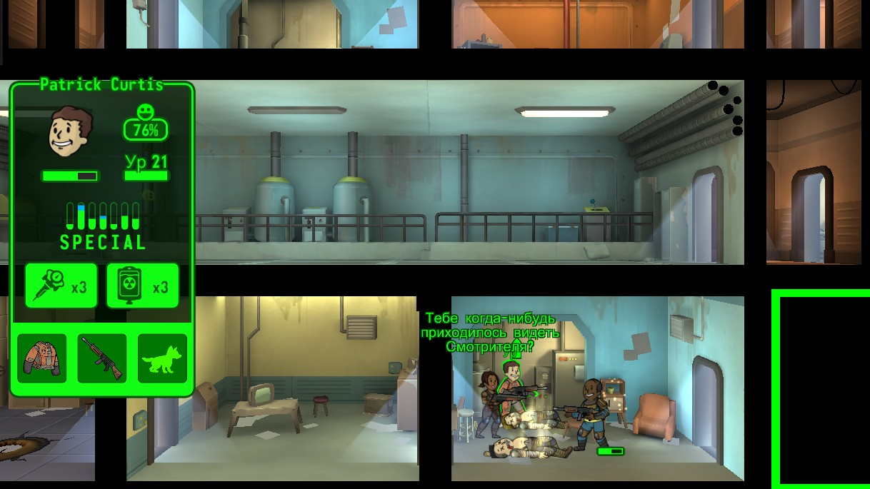 FalloutShelter_ScreenShot_2016-07-26_073241.JPG