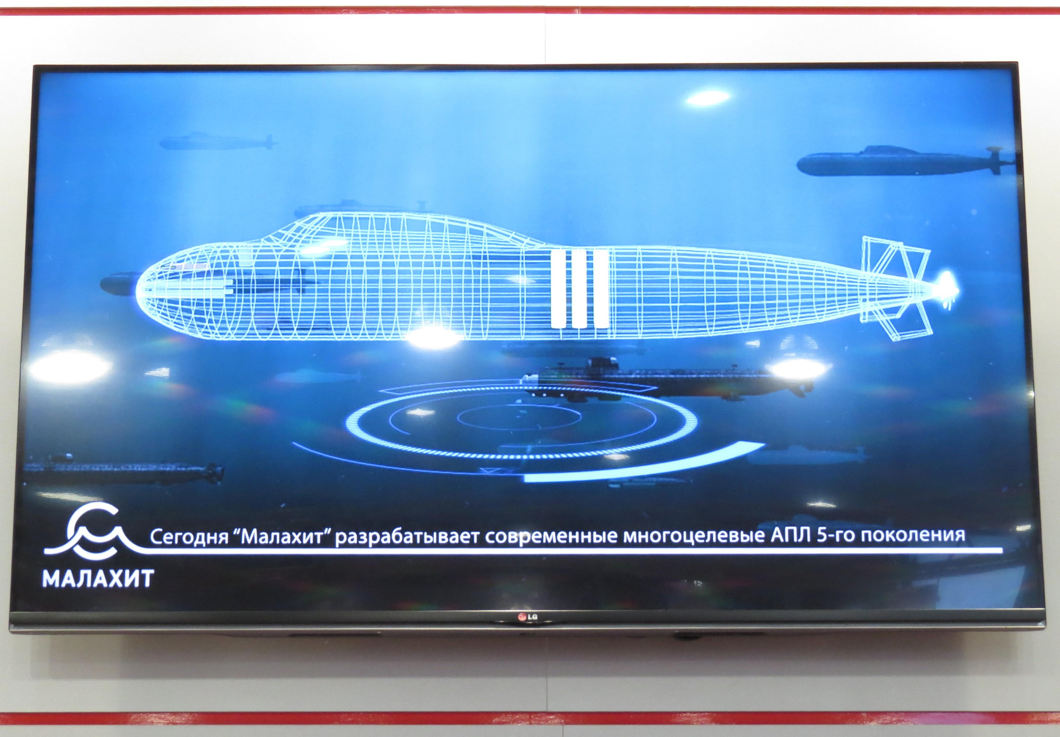 многоцелевые атомные подводные лодки хаски