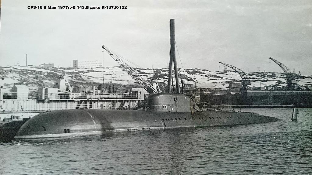 подводная лодка проект 670 чертежи