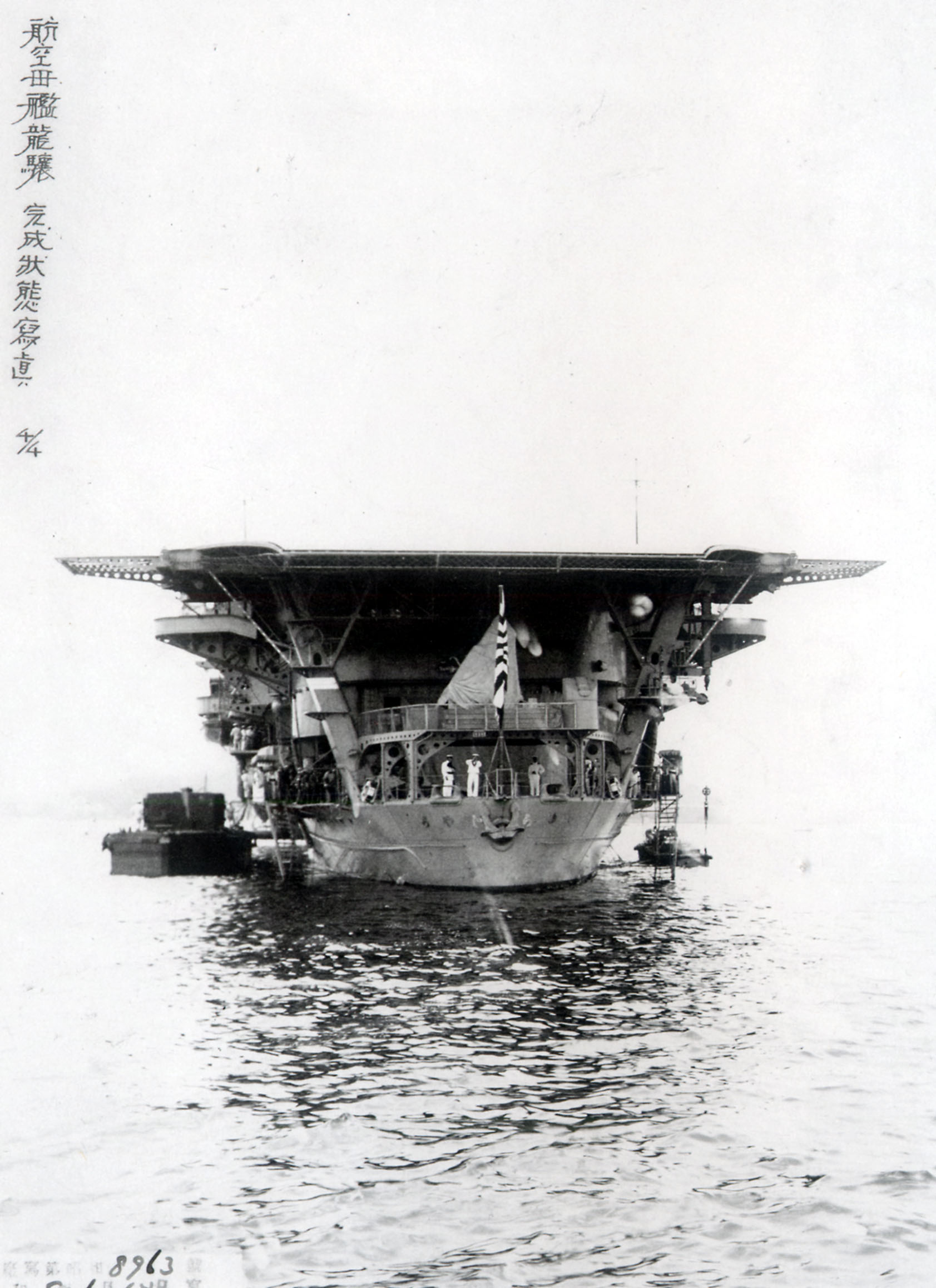 Japanese_aircraft_carrier_Ryūjō_Back.jpg