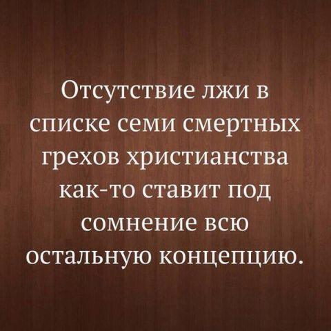 http://files.balancer.ru/cache/forums/attaches/2016/06/640x480/29-4223186-dphv12ef7tw.jpg