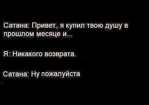 http://files.balancer.ru/cache/forums/attaches/2016/08/640x480/10-4260525-po-faustu-pochti-.jpg
