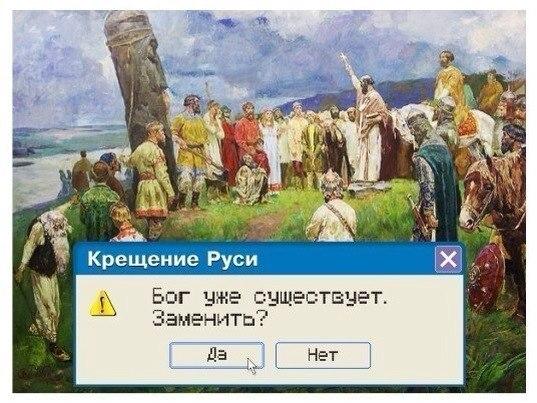 http://files.balancer.ru/cache/forums/attaches/2016/08/640x480/18-4267088-988-g..jpg