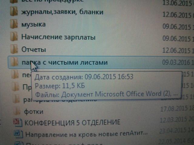 http://files.balancer.ru/cache/forums/attaches/2016/09/640x480/09-4285025-8361200.jpg